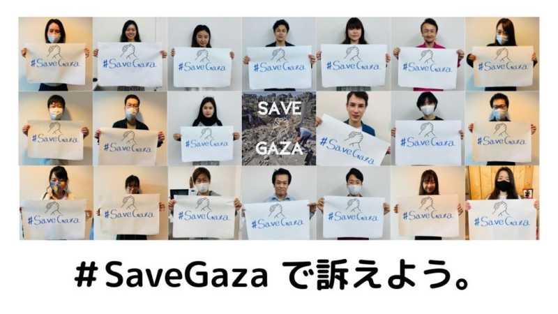 ガザに住むザヘルさんの家の再建からパレスチナの平和を目指して