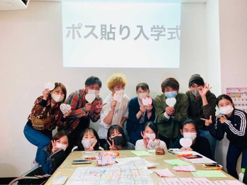 【ポスターイベント】新緑の季節がやってまいりましたね~!